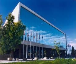 בנייני האומה