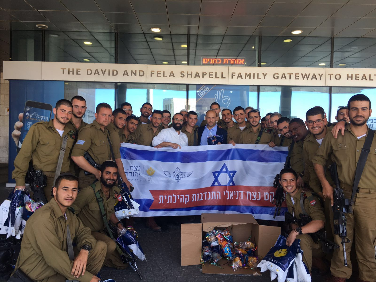 Chareidi Soldiers Distributed 2000 Mishloach Manos To Patients While